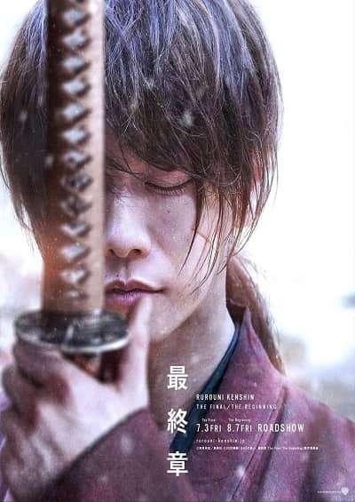 Rurouni Kenshin Final Chapter Part II – The Beginning 2021