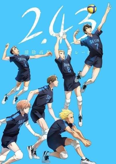 ۲٫۴۳: Seiin Koukou Danshi Volley-bu