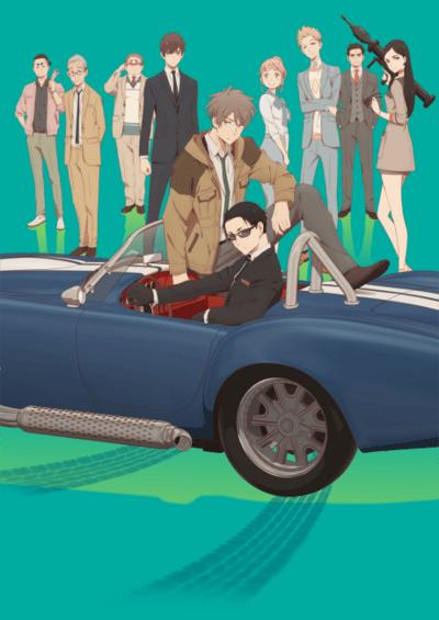 Fugou Keiji: Balance:Unlimited
